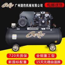 Air compressor Industrial grade three-phase pump Real stone paint high pressure spray paint king auto repair household 220v air compressor