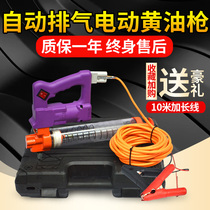 Electric butter machine 24v fully automatic portable hand electric butter machine 220v high-pressure injector butter gun