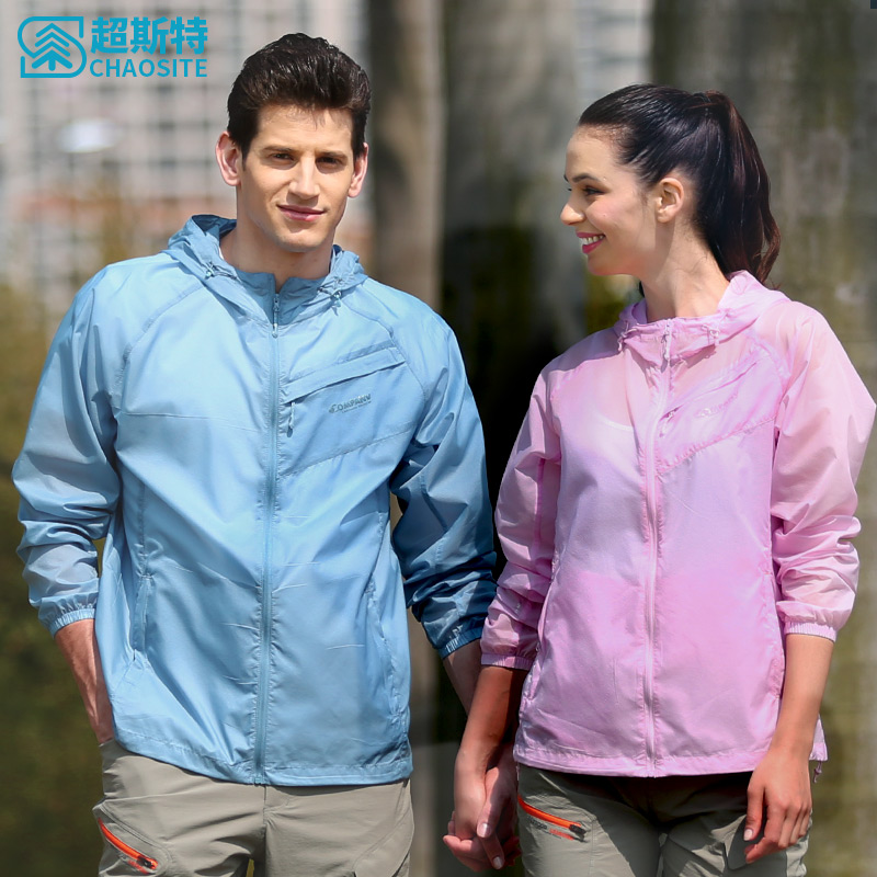 Superster Outdoor Sports Skin Clothes for Men and Women in Spring and Summer