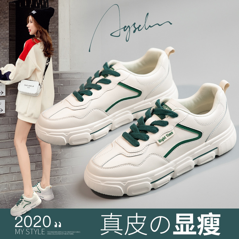 Leather small white shoes women 2020 spring new 2019 sports leisure dad shoes pop up all-around board shoes ins trend