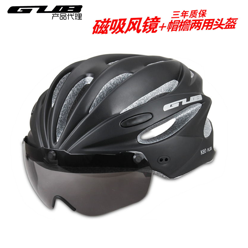 GUB Mountainous Highway Bike with Helmets is equipped with Magnet Adsorbent and Wind Mirror Glasses to form a male and female helmet.