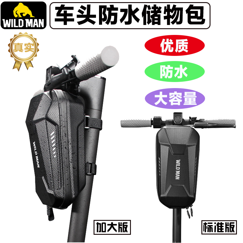 Electric scooter front trailer bag motorcycle head bag large-capacity driving bicycle storage package waterproof