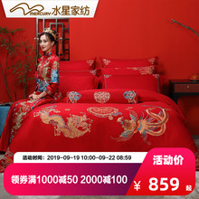 Mercury Home Textile Wedding Embroidery Dragon and Phoenix Wedding Six Sets Dragon and Phoenix Ruichao 1.5/1.8m Bed Products 2019 New Products