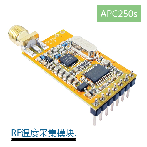 AMETONG/APPCON/APC250S/RF4432/MULTI-TO-ONE/433MHz module/RF wireless module