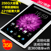 Slim 11 inch tablet phone 10 inches core WiFi mobile phone 12 inches HD Android 4G dual card call