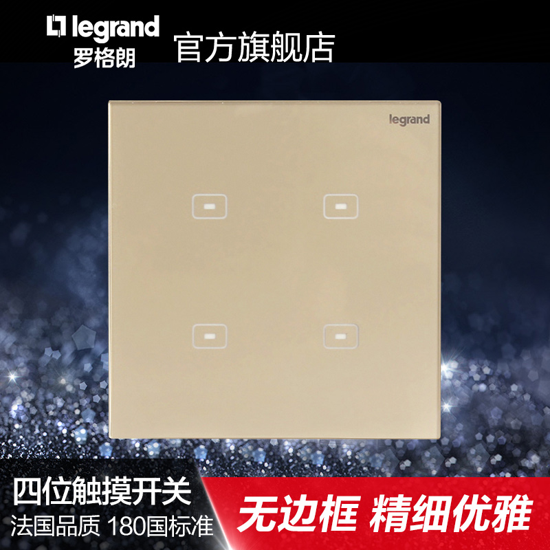 [The goods stop production and no stock]Legrand switch socket panel official code gold four-bit touch sensor with LED flat wall power supply type 86