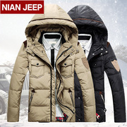 Special offer every day NIAN JEEP down jacket winter new men's jacket male short slim thickening