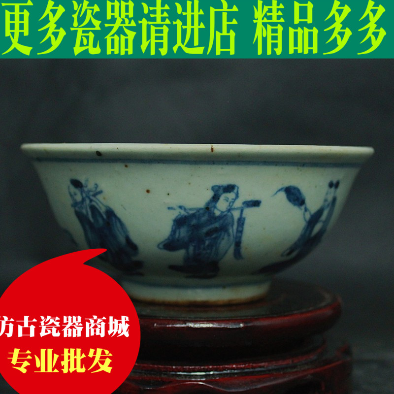 Ming Blue and White Porcelain Baxian Bowl Ancient Porcelain Ancient Porcelain Jingdezhen Makes True Collections of Old Antiques and Antiques