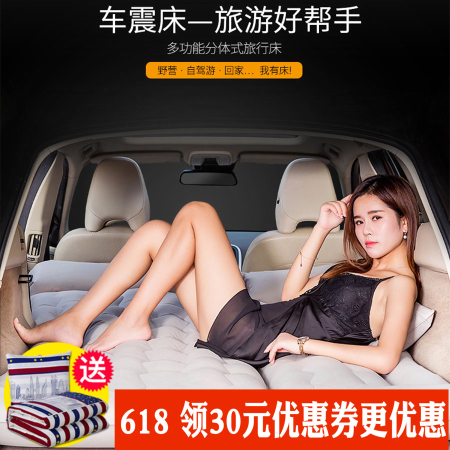 Honda CRV XRV Binzhi SUV dedicated trunk car air mattress cushion travel car car bed