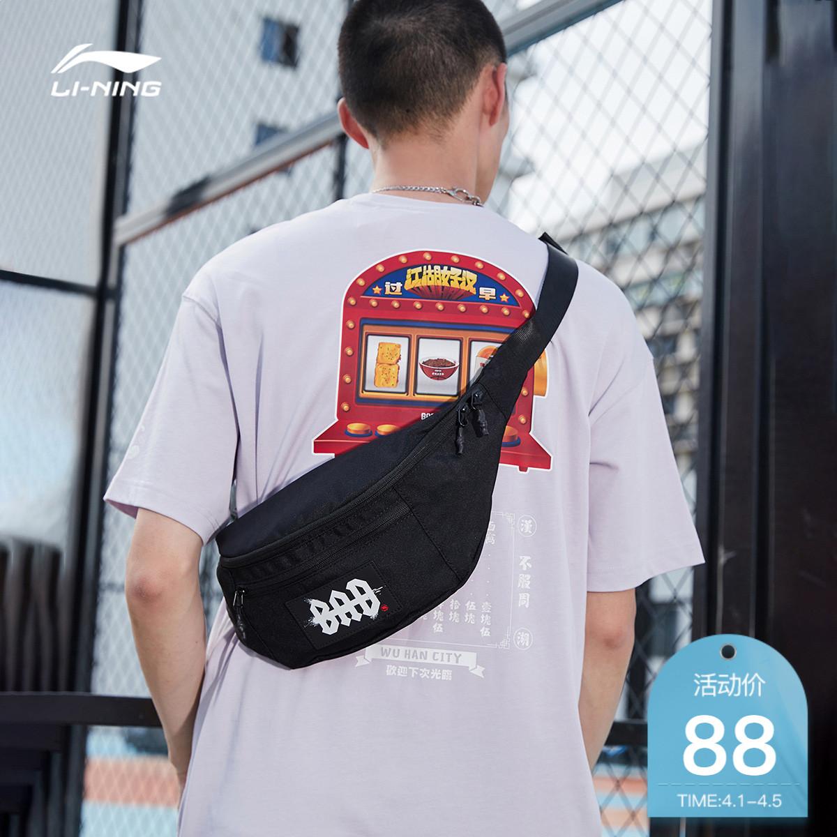 Li Ning one-shoulder bag waist bag mens bag womens bag BADIVE basketball series fashion leisure sports bag