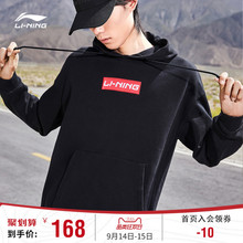 Li Ning Sanitary Clothes, Men and Women of the Same Style, 2019 New Pullovers, Long Sleeves, Long Caps, Loose Leisure Tops, Knitted Sportswear
