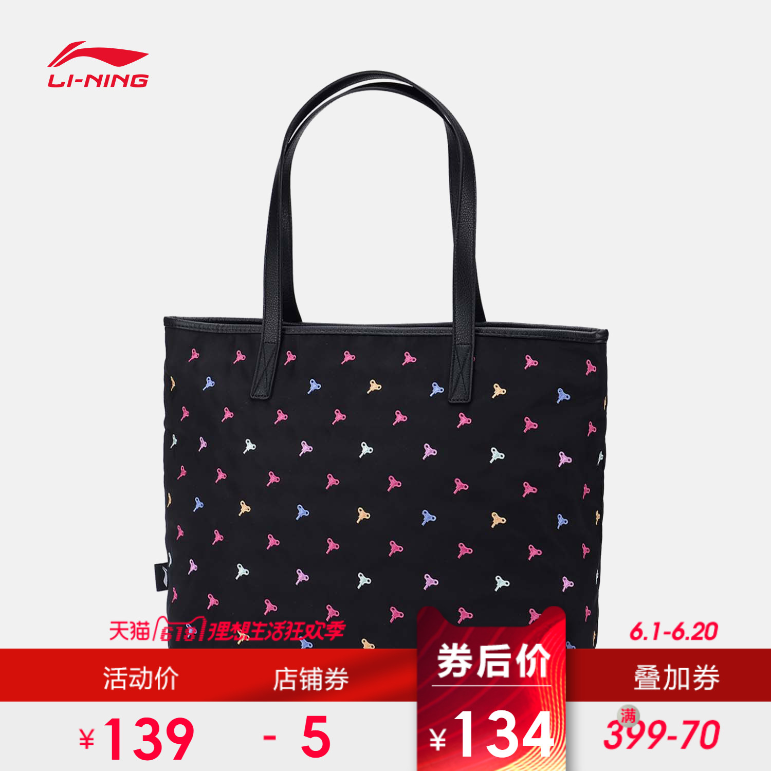[The goods stop production and no stock][The goods stop production and no stock]Li Ning sports life hand bag bag sports bag ABLL058