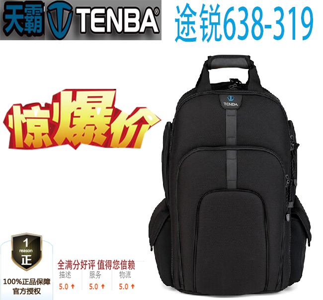 TENBA Top Torrey 22-inch Camera Backpack, SLR Camera Bag, Sony Camera Bag
