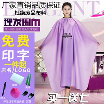 Li 髲 cloth adult home 髲 special cut髮 cloth does not touch waterproof anti-static 髲 clothing