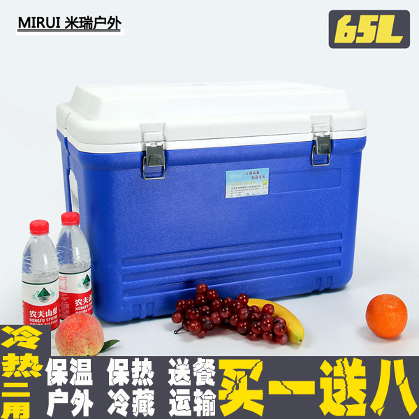 Insulation box freezer oversized delivery takeaway box sea fishing outdoor barbecue household food preservation distribution box