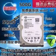 Seagate 500G notebook hard disk SSHD 2.5 inch SATA3 500GB ST500LM000 solid mixture