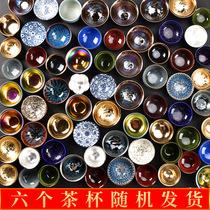 Kiln change Jianzhan ceramic Individual tea cup Tea cup Single master cup Random 6 cups Gongfu tea set Glass tea bowl