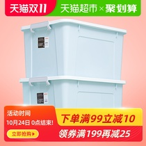 Jubilee Tianlong large capacity of two extra-large storage box for the quarter dormitory home wardrobe finishing storage box