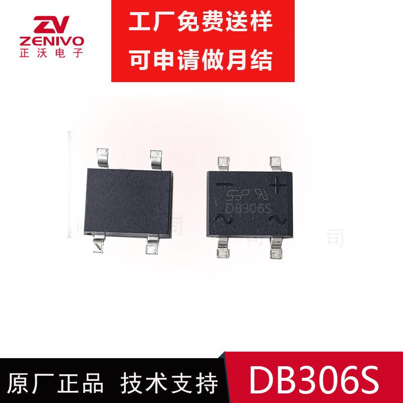 DB306S db307s mb10s mb6s 3A 800V patch bridge stack original
