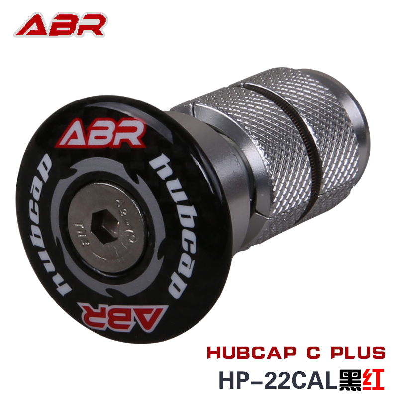 ABR mountain bike bowl cover road bicycle handlebar cover expansion sling core flower core expansion plug carbon fiber accessories