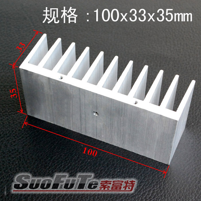 [The goods stop production and no stock]All Aluminum Radiator TDA2030 TDA7265 TDA7297 LM1875 Power Amplifier Radiator