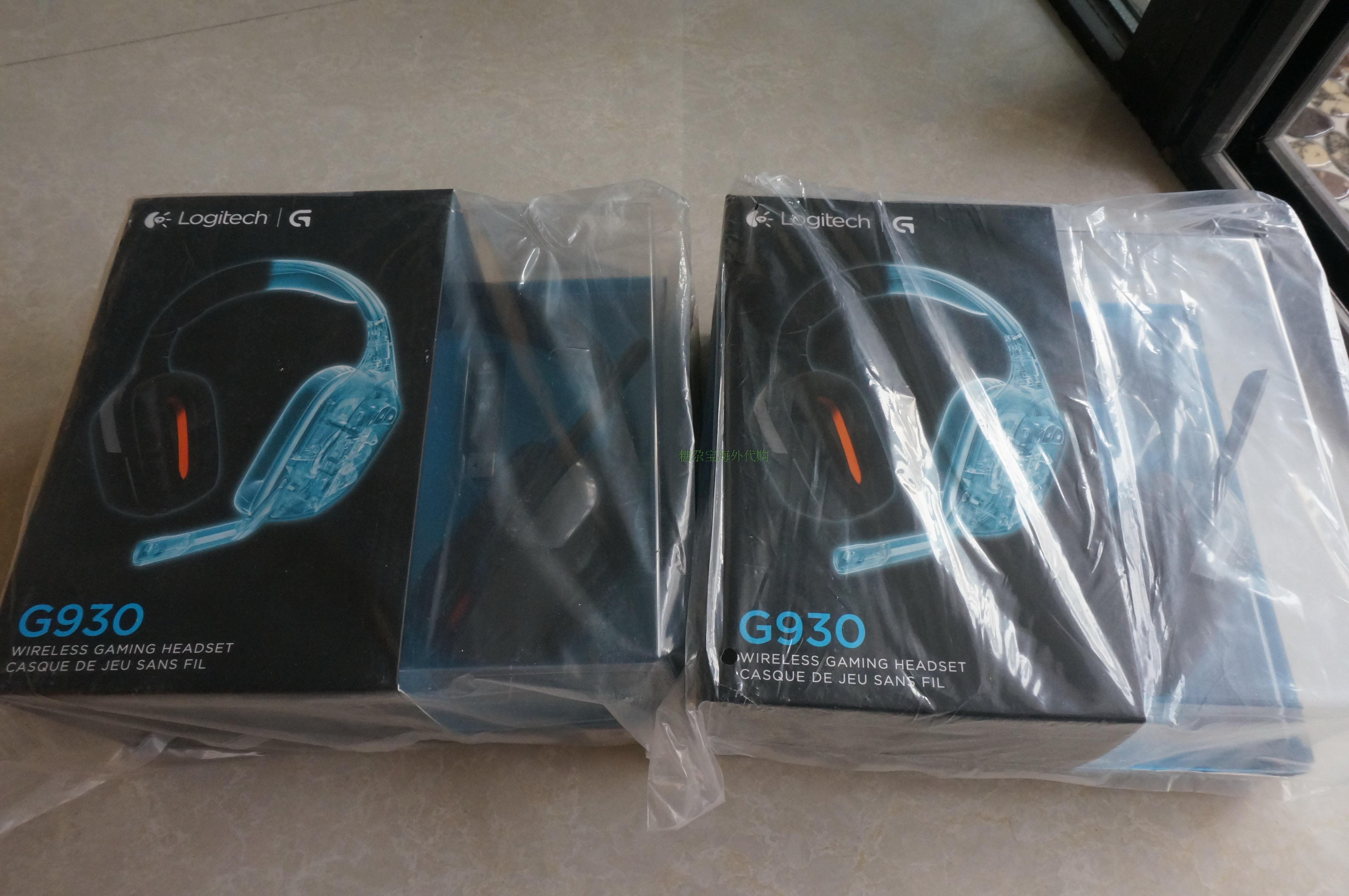 ABC Spot Logitech G930 New Packaging Game Earphone 7.1 Channel Drilling Special Logitech