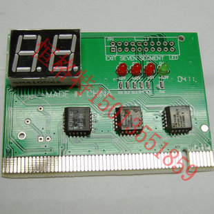brand new two computer diagnostic card computer diagnostic card motherboard diagnostic card PC test card with said