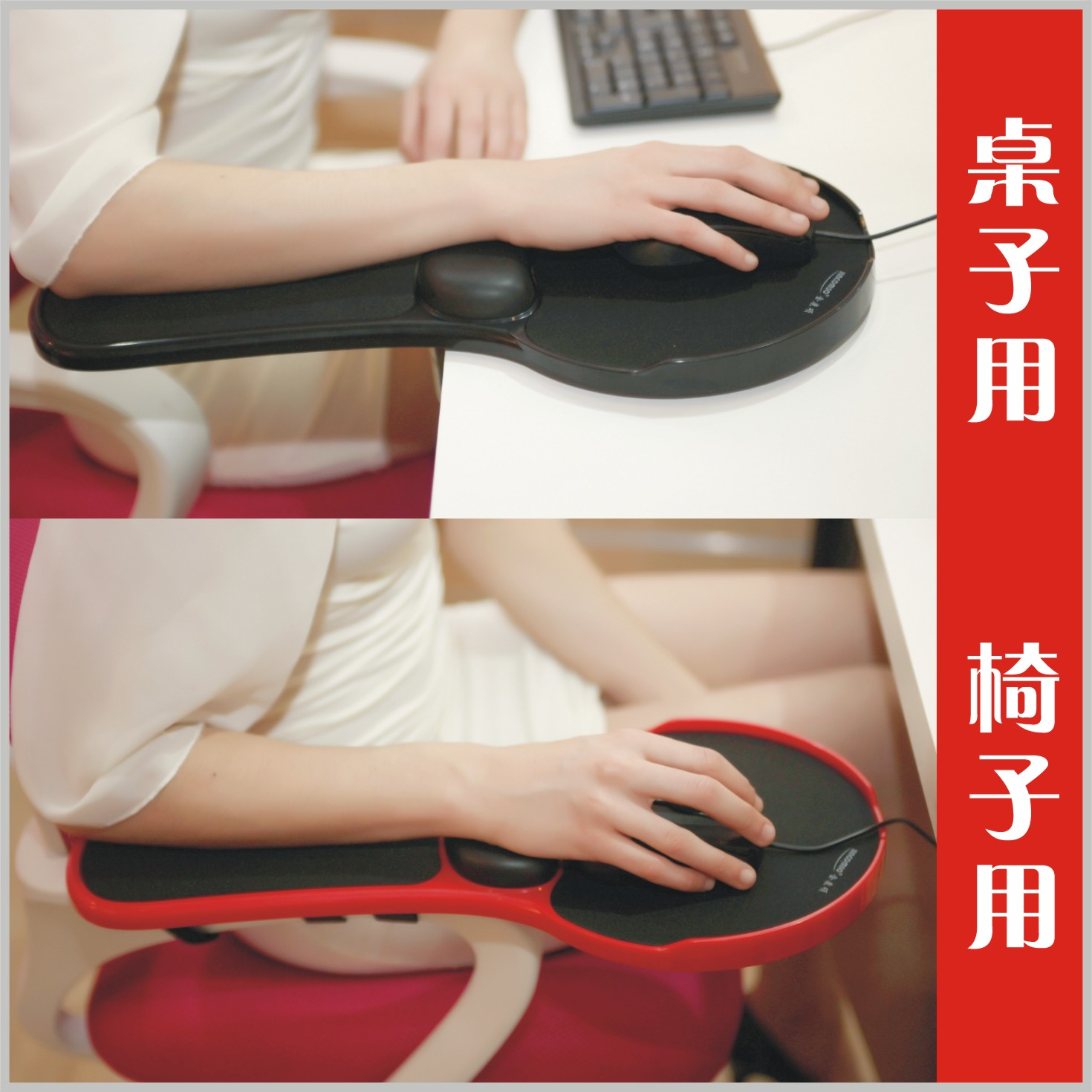Jin Kangshuo memory cotton computer hand bracket mouse pad wrist pad mouse support arm bracket hand pallet