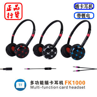 Fanyin FK1000 2.4G plug-in card with wireless earphone and anti-microphone support wired connection