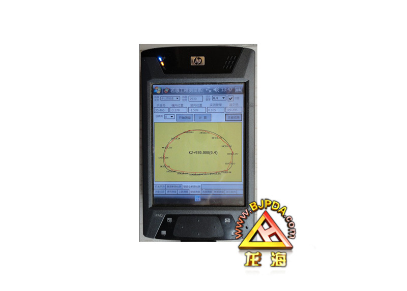 [The goods stop production and no stock] HP 4700 HP Pocket PC PDA Serial Port Yongda Elevator Total Station Industrial Control Measurement