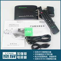 *Transportation fee of 28 inch LCD package of TV box (lt360w) with wide screen and enhanced version of Tianmin