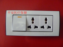 Switch socket hospital treatment equipment with special purpose