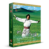 home theater dts5.1 audition disc Qi Feng I and the prairie have a contract DTS6.1 1CD car CD