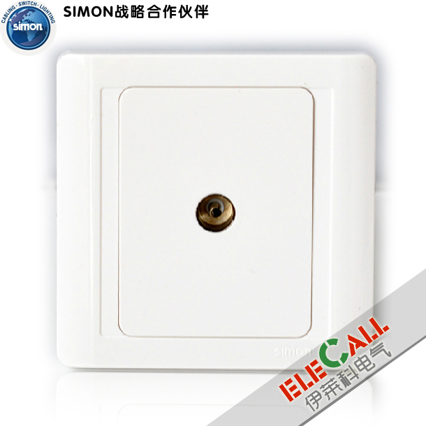 Simon Switch Jiajia 55 Series TV Socket N55111 A TV Socket
