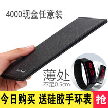 genuine men long thin wallet male Korean version of the multi-card wallet student cross pattern soft wallet tide