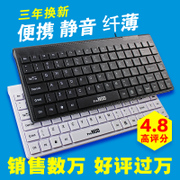 Notebook keyboard Mini slim USB chocolate computer small keyboard cable external portable mute