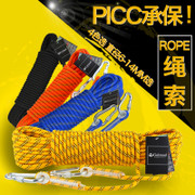 Golmud outdoor climbing rope clothesline rope climbing rope knotting training hiking safety rope 027