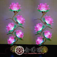 Five Buddhist Religious Articles LED Seven-color Crystal Lotus Lamp for Buddhist Lamp, Buddhist Temple Lamp, Buddhist Lamp and Buddhist Lamp
