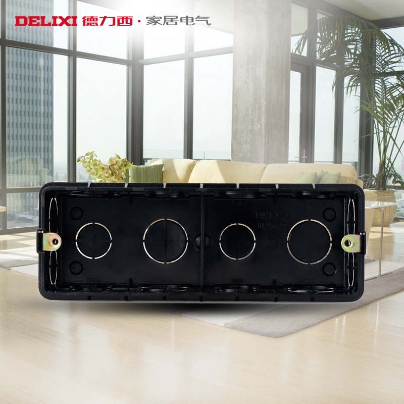 Delicious switch socket dark box wall switch 118 type bottom box 195mm 20 hole rectangular special bottom box