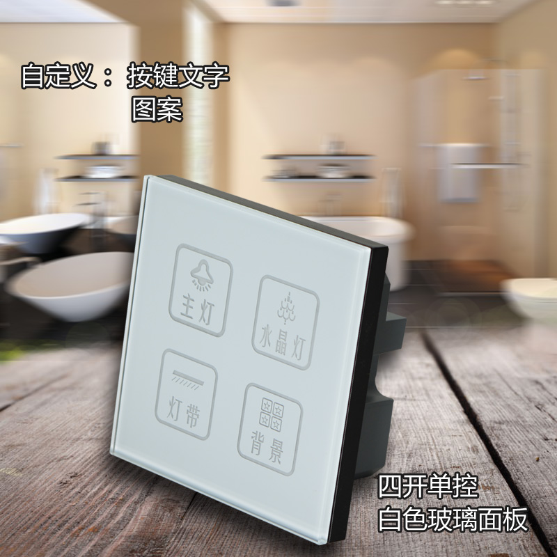 White Touch Switch Intelligent Home Tempered Glass Panel LED Screen Switch for Wall Socket in Hotel