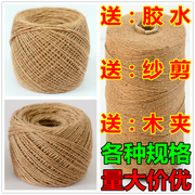 Shipping DIY handmade jute rope rope rope retro decoration thickness tag photos packaging binding rope