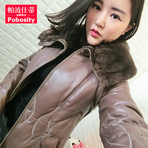 Pääbo Shi di spring 2017 new Haining leather large zip around wallet slim sheep skin leather down jacket girls coats