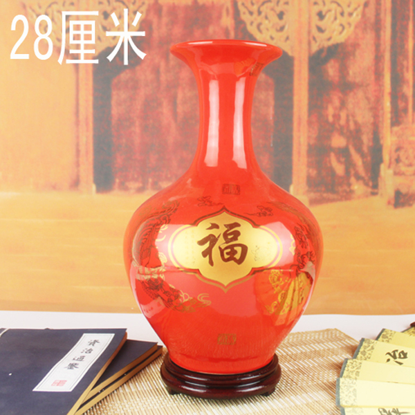 [The goods stop production and no stock]Chinese red porcelain bottle Jingdezhen ceramics lucky red bottle Living room study decoration red bottle specials