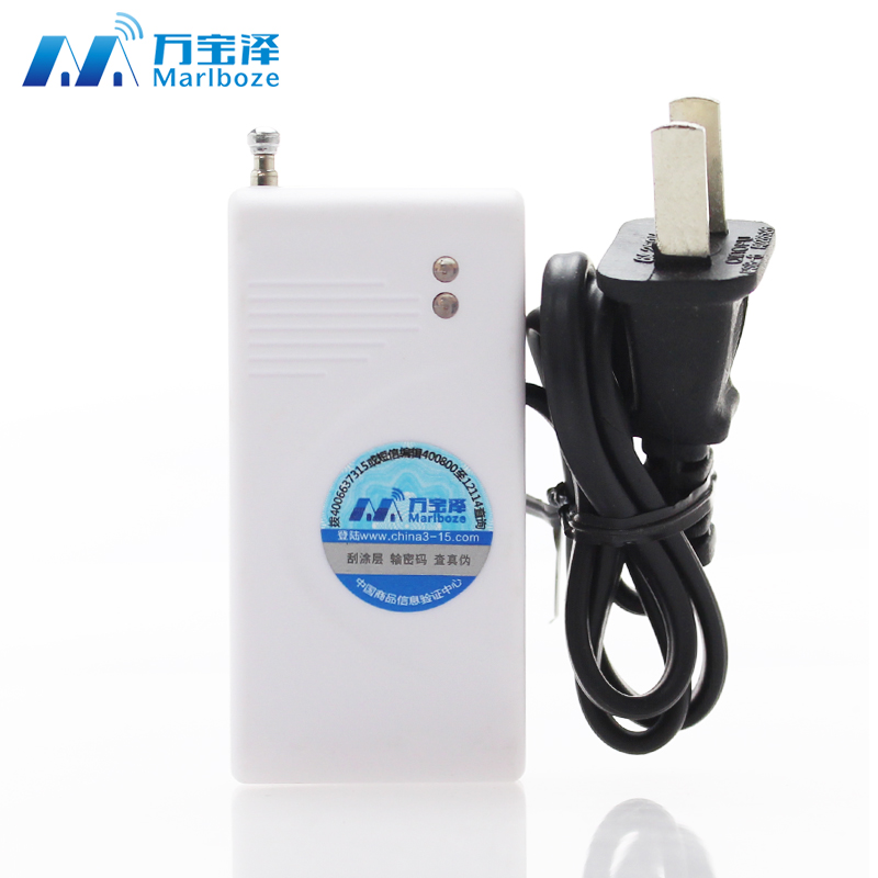 Wanbaoze alarm accessories: wireless power failure detector power failure alarm probe call signal transmitter