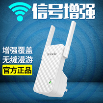 Tenda a9 wireless wifi signal amplifier repeater extension home wireless router through the wall enhancement
