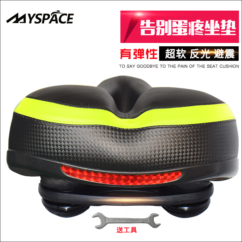 Bicycle seat saddle mountainous bicycle riding equipment cushion big buttock comfortable thickening bicycle seat accessories