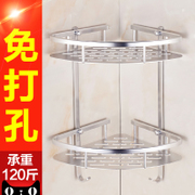 Bathroom shelf Restroom toilet wash Taiwan tripod storage rack sucker free perforating toilet wall