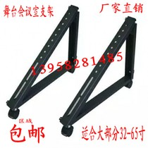 Xlmii32-65 inch LCD TV mobile stand Stage rostrum mobile low cart floor stand