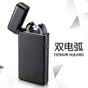 8013 double arc lighter charge windproof creative personality USB electronic cigarette lighter black thin old man