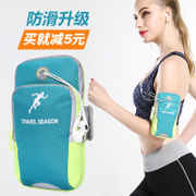 Running mobile phone arm package, Apple 6 men and women sports, mobile phone arm package, running equipment, mobile phone bag, 7plus fitness arm sleeve